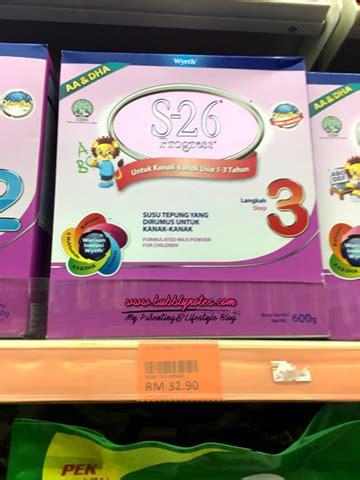 S26 Langkah 4 tercari cari formula dengan harga paling murah jom