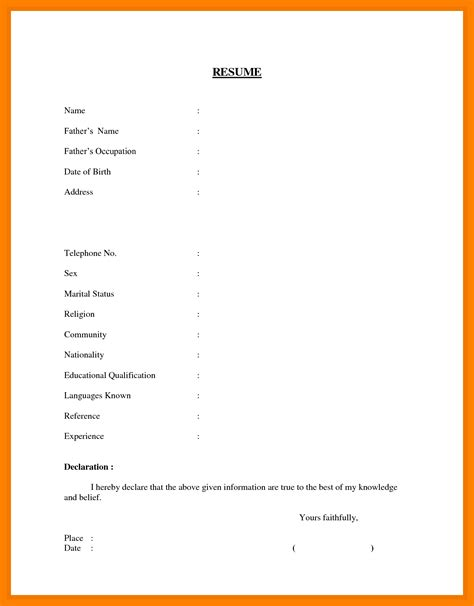 Bio Data Sle For by Biodata Format Hd Biodata Form Resume Annecarolynbird