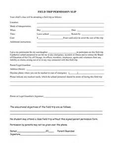 Field trip permission slip form