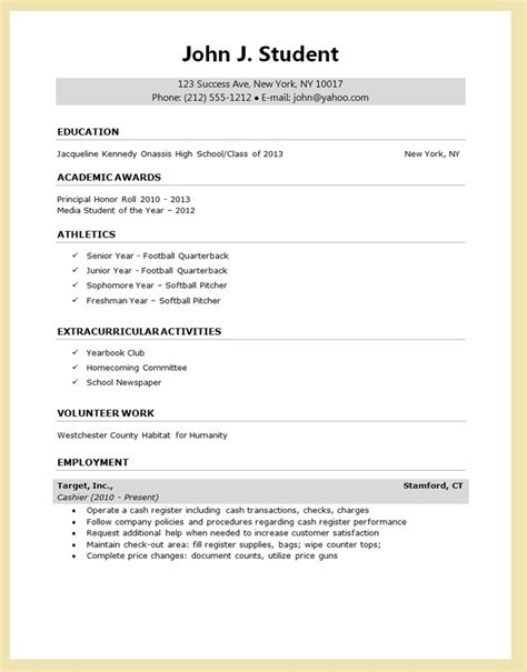 Sample Resume for College Application   Resume Downloads