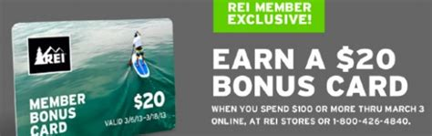 Rei Email Gift Card - rei outlet save an extra 22 off mountain hardwear and patagonia