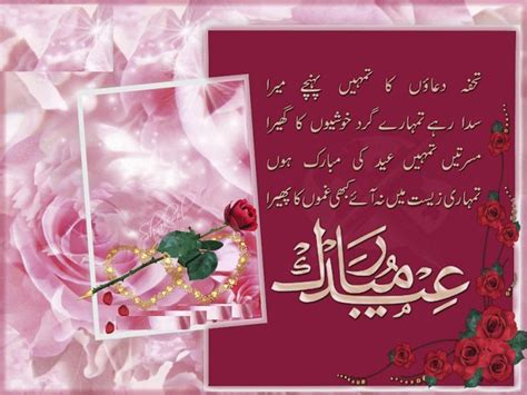 Eid Gift Card - eid cards greeting for girls 2018