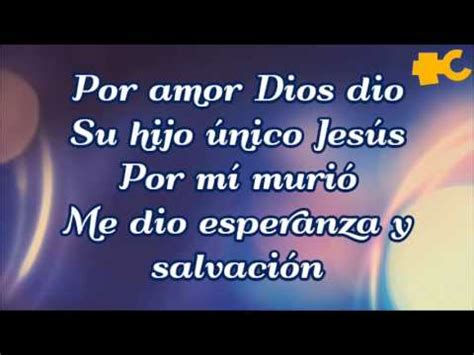 su unico hijo letras 8437609003 por mi muri 243 marco barrientos hillsong global project