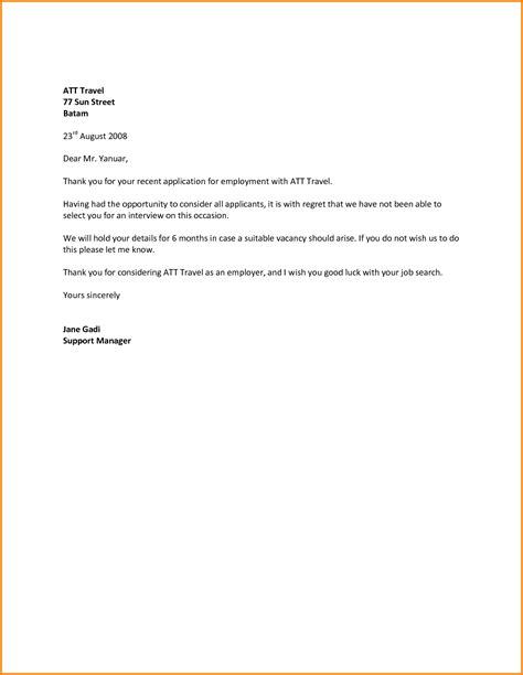 Rejection Letter Email Template email rejection letter template jeppefm tk