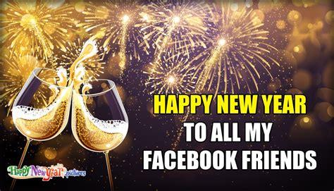 happy new year to all my facebook friends happynewyear