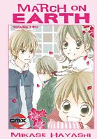 Lover Vol 2 Mikase Hayashi M shoujo outline news ultime uscite all estero