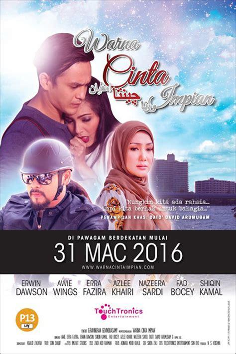 film malaysia awie cinema com my warna cinta impian
