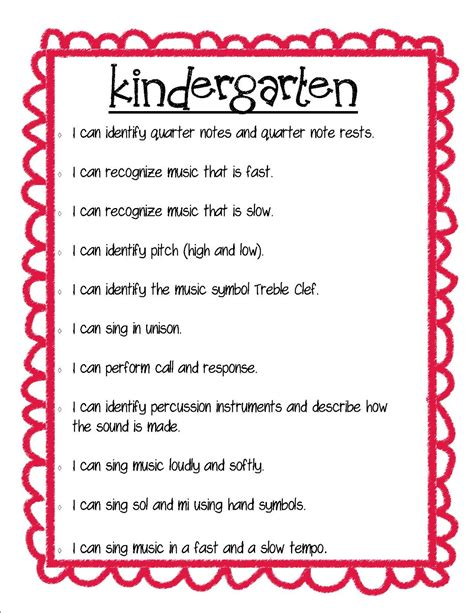 poems for kindergarten so la mi kindergarten grade