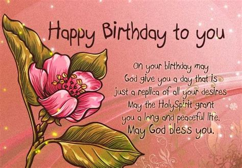 Religious Birthday Card Christian Birthday Wishes Messages Greetings And Images