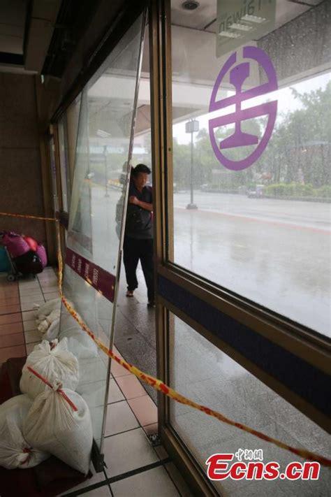 7 killed 2 injured in china paper mill ny daily news typhoon megi kills 4 in taiwan china news sina