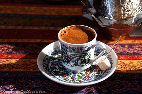 Adventure in Istanbul   Enjoy Turkish Coffee   Omnivore's