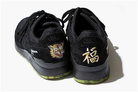 Asics Gel Lyte Iii Limited sneaker of the week beams x mita x asics gel lyte iii