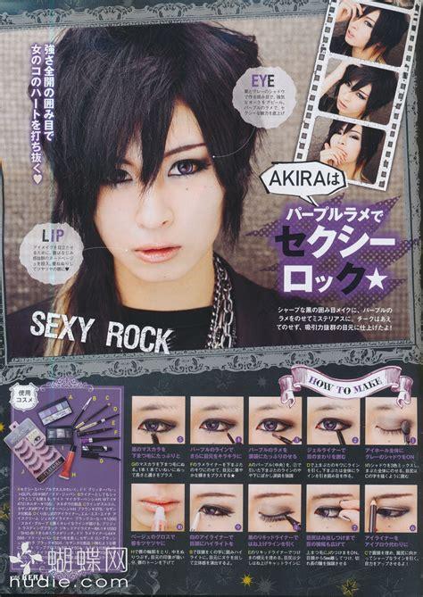 tutorial makeup visual kei help translating a couple makeup tutorials from kera egl