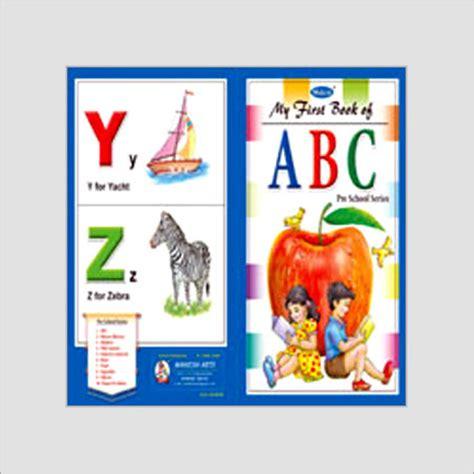 s abc books children s alphabet books in sivakasi tamil nadu