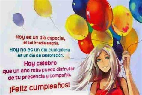 imagenes de feliz cumpleaños para una amiga con movimiento feliz cumplea 241 os con dibujos divertidos felicitaciones