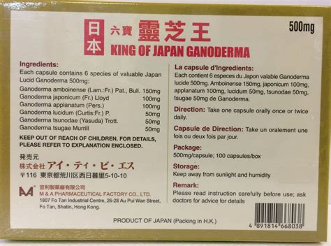 supplement king canada king of japan ganoderma 500mg 100 capsules