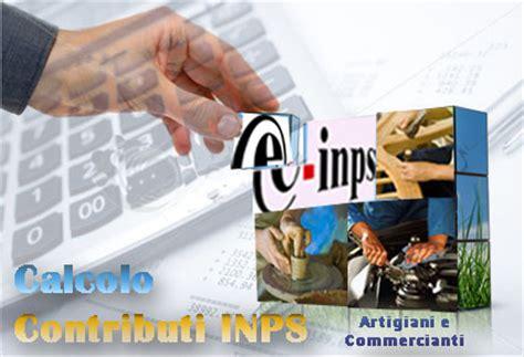 cassetto unico previdenziale aliquote contributive inps 2014 per artigiani e commercianti