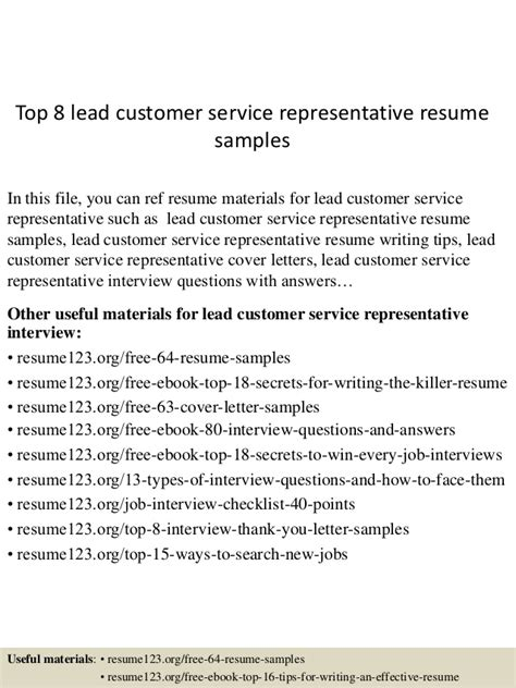 best retail customer service representative 28 images