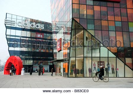 adidas pacific place a modern shopping mall in sanlitun chaoyang district