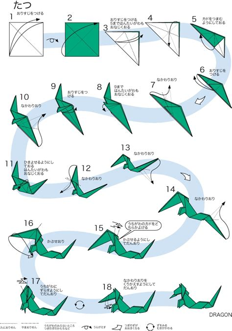 How To Make An Origami A - how to make origami for how to make a origami