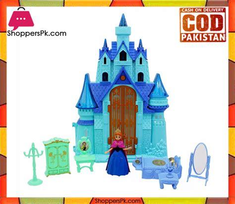 barbie doll house price in pakistan barbie doll house price in pakistan 28 images barbie evening gown doll price in pakistan