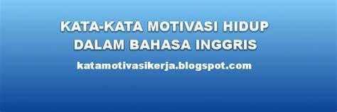 kata kata motivasi kerja