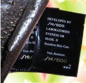 Shiseido Black Masker Komedo princess store shiseido mask black white naturgo