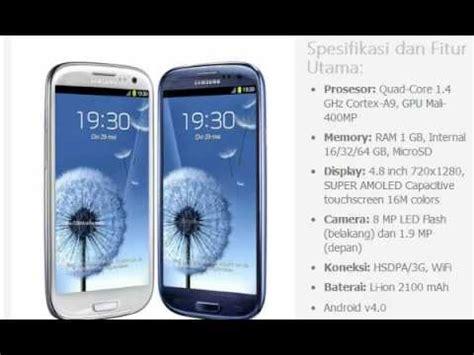 Handphone Samsung Galaxy S3 harga hp samsung galaxy siii i9300
