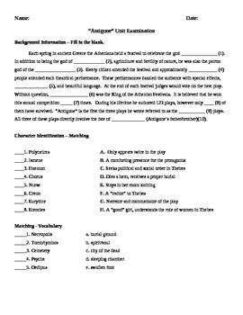 Antigone Worksheet Answers by Antigone Test Unit With Answer Key By Tanyalee Tpt