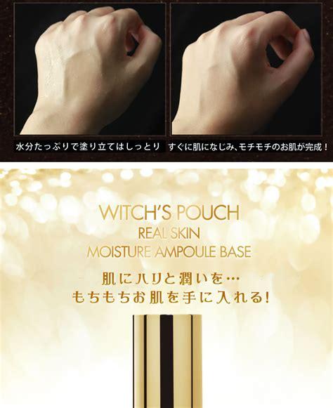 Laneige Pouch Gold 楽天市場 ウィッチズポーチ リアルスキンモイスチャーベース 金箔使用 もっちり肌に導く金箔入りメイク下地