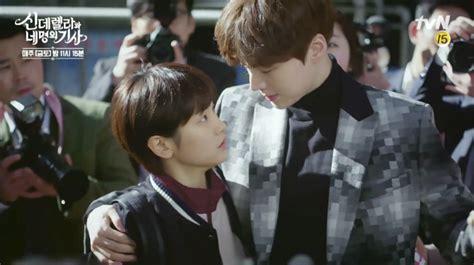 film ggs episode kemarin malam awas baper ahn jae hyun rangkul mesra park so dam di