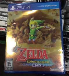 Flower Game Ps3 - zelda coming to ps4