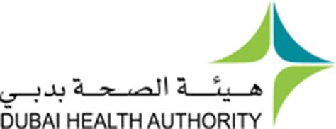 dubai health authority medical fitness section pages contact