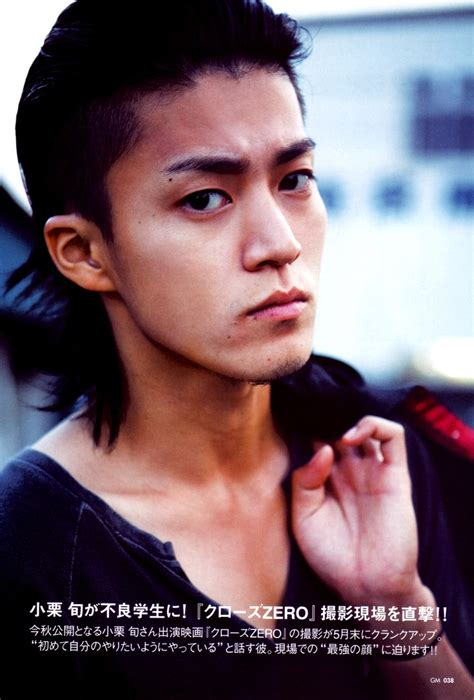 film action genji 1000 images about oguri shun 小栗旬 on pinterest live