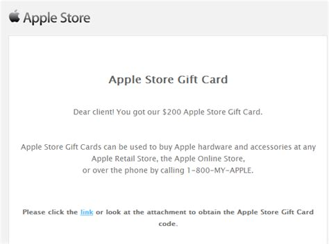 Win Apple Store Gift Card - malicious apple store gift card scam emails target users with malware mac rumors