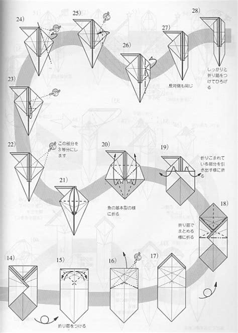 advanced origami tutorials 2 pikachu origami diagrams paper kawaii