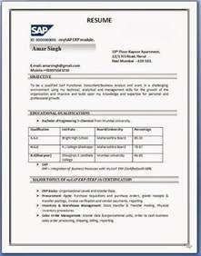find resumes online india 3 - Find Resumes Online