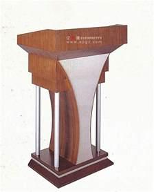 World Market Office Chair Modern Pulpit Church Pedestal Pulpit Church Pulpit Designs