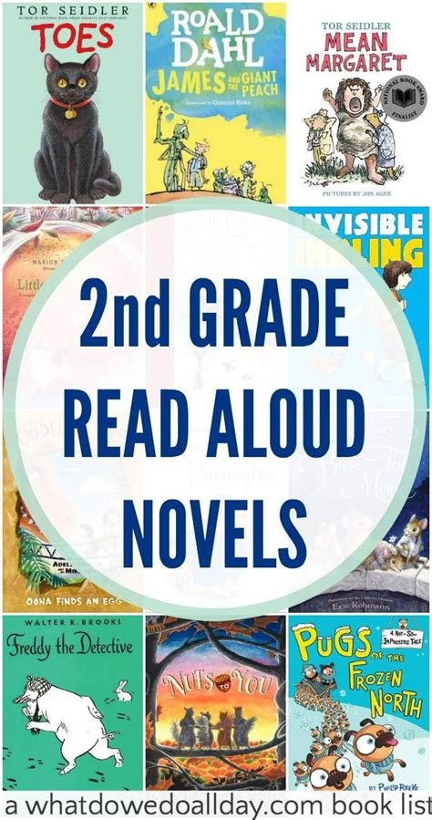 picture books for 2nd graders and charming 2nd grade read aloud books