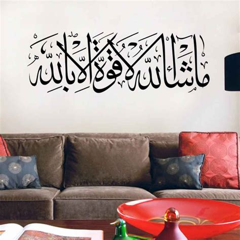 vinyl home decor large arabic islamic muslim wall art stickers calligraphy