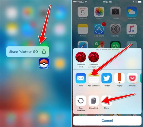 how to app store links for your favorite app with