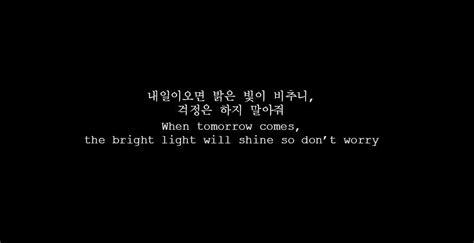 Bts Tomorrow Lyrics | tomorrow bts korean lyrics