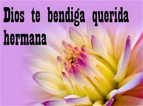 imagenes dios te bendiga mama the gallery for gt feliz cumpleanos mama dios te bendiga