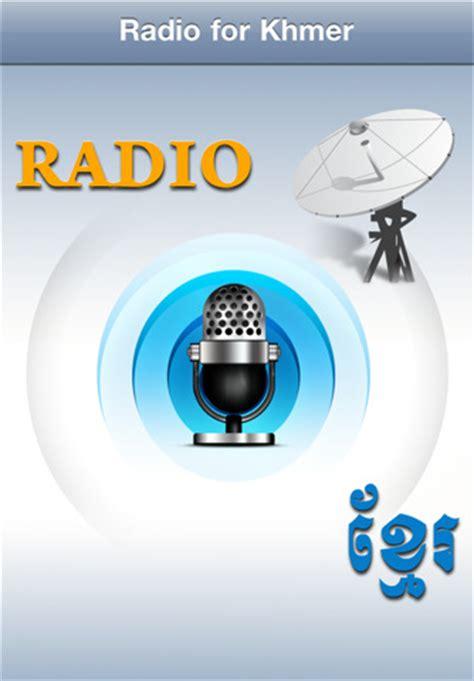 radio voa hotgangnale radio khmer voa