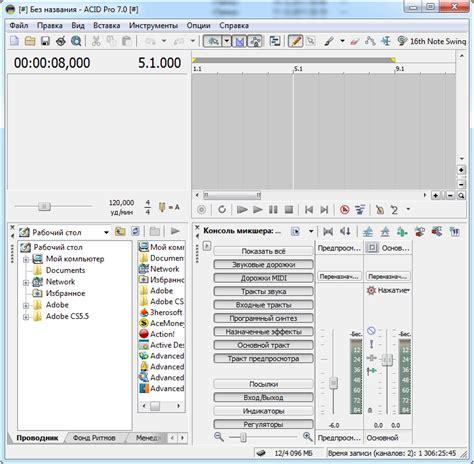 acid pro 4 0 serial number software acid pro 2 0 serial number