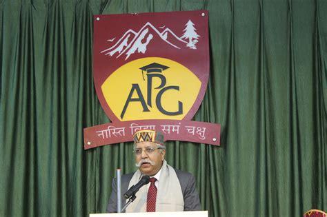 Apg Shimla Mba Fees by Apg Shimla Holds Inaugural Convocation Hill Post