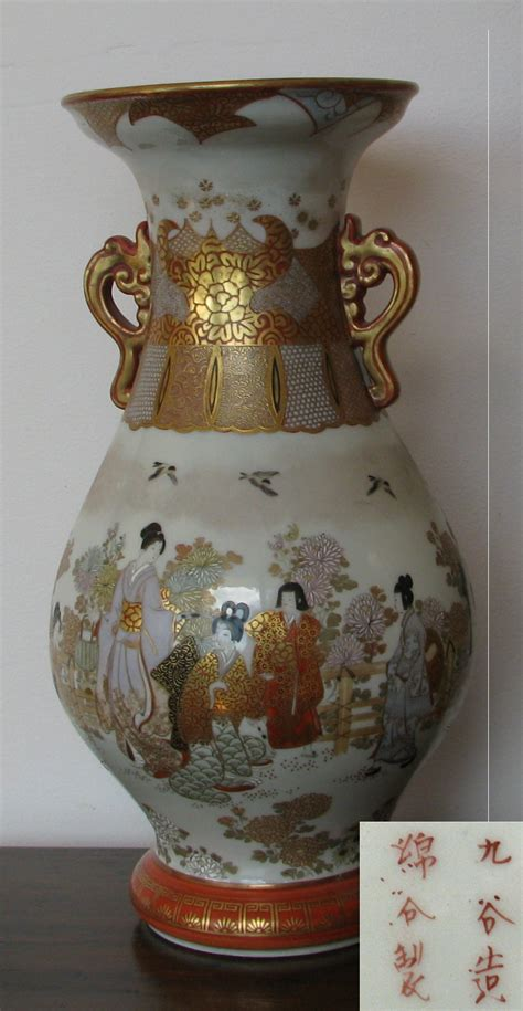 Japanese Markings On Vases by Kutani
