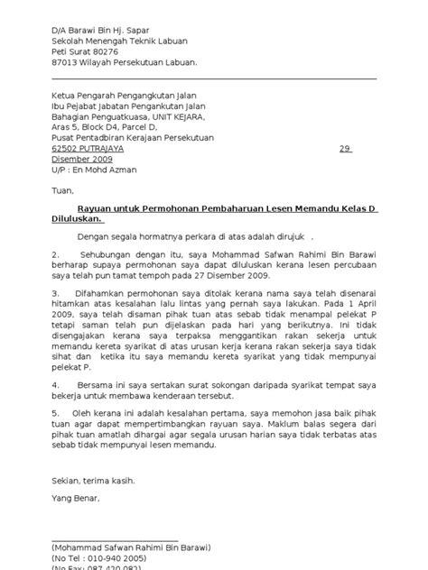 contoh surat kuasa wakil jpj contoh o