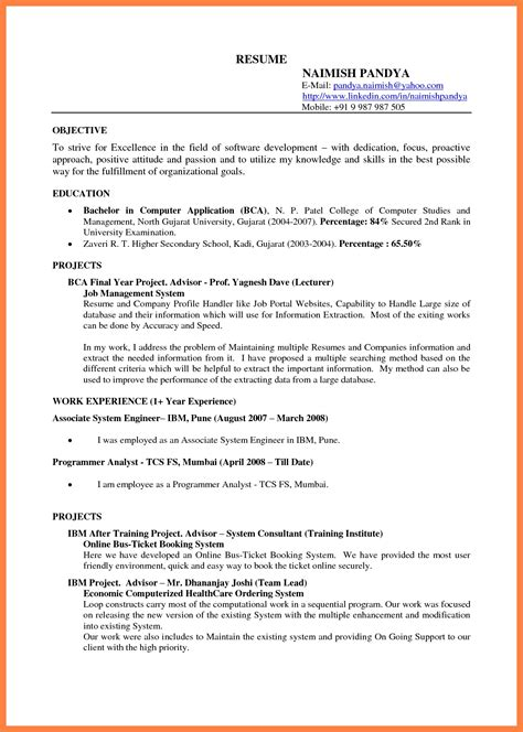 docs functional resume template resume templates docs student resume template