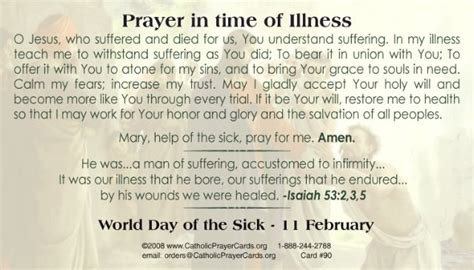 prayer for sick free catholic holy cards catholic prayer cards st therese of lisieux st joseph